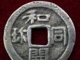 Inkōka