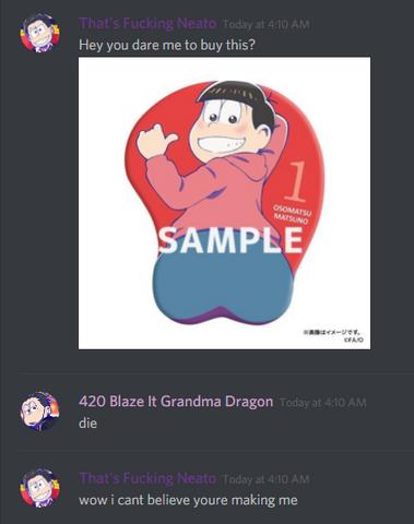 File:Die.png