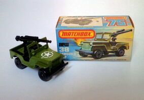 Armoured Jeep (1977-80 MB-38)