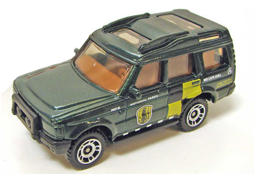 Image Land Rover Discovery Jpg Matchbox Cars Wiki Fandom