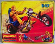 Easy Rider (Rear side Box)