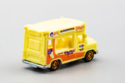FYR40 Ice Cream King-4