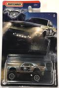 Ford Mustang Mudstanger (20208)