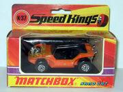 Sand Cat (K-37 in boxed)