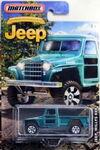 Jeep 75th Anniversary Jeep Willys 4x4