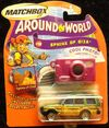 Around the World (Sphinx of Giza Land Rover Discovery)