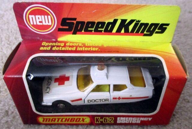 File:Doctor's Emergency Car Citroen S.M.(K-62).JPG