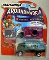 Around the World (11 Roswell)