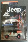 Jeep 10 carded