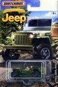 Jeep 75th Anniversary Jeep Willys 1943