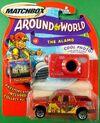 Around the World (The Alamo Ford Sport Track)