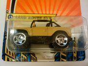 Land rover svx tan