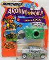 Around the World (Kenya Safari Humvee)
