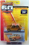 60th Anniversary 09 Austin Mini Cooper S