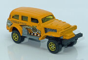 Jungle crawler (4703) MX L1200287