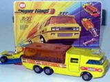 Racing Car Transporter (K-7)