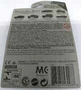 Mercedes-Benz (2018 Series Rear side card)