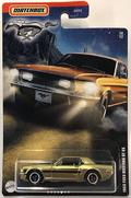 Ford Mustang GT CS (2020 10)