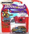 Around the World (Gateway Arch BMW X5)