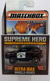 SUPREME HERO Ford Explorer