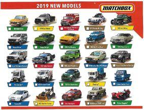 MBX (2019 NEW Models)