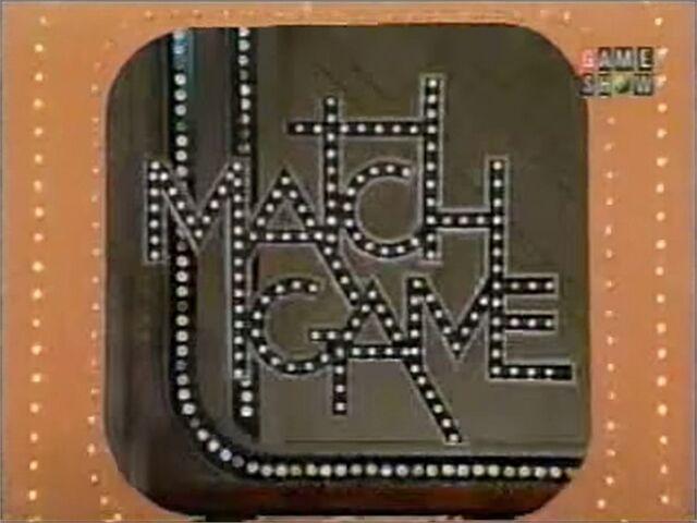 File:Match Game 80s.jpg