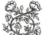 Ботанический сад (глава)