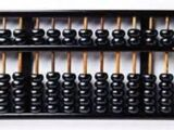Intro to the Abacus