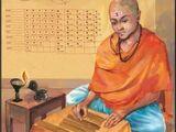 Brahmagupta's Identity