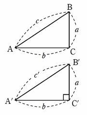 Inverse of Pythagorean theorem