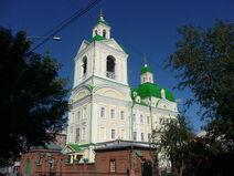 Kościół Zwiastowania Najświętszej Maryi Panny Czerwone Wzgórze