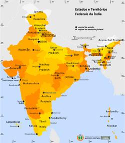 Subdivisões da Índia
