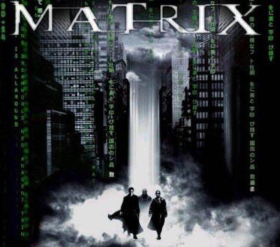 File:Matrix Series.jpeg