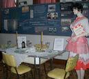 Maudbury Historical Museum