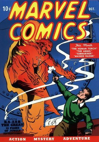 File:MarvelComics1.jpg