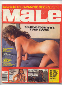 File:Male vol26n3-1976.jpg
