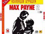 Max Payne 2: The Fall of Max Payne/1С