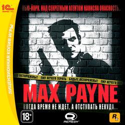 Издание «Max Payne» от «1С» (2009)