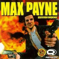 Издание «Max Payne» от «Triada»