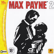 Издание «Max Payne 2- The Fall of Max Payne» от «1С» (200?)