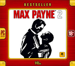 Издание «Max Payne 2- The Fall of Max Payne» от «1С» (2011)