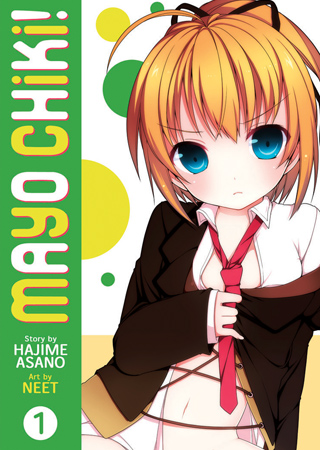 File:Mayo Chiki (manga) vol 1.jpg