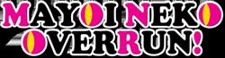 Mayoi Neko Overrun! Wiki