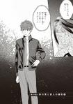 Manga Chapter 19