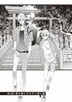 Manga Chapter 13