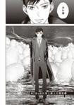 Manga Chapter 17
