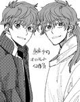 Arata and Abe no Seimei by Tamotsu Yohko