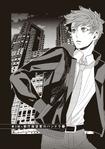 Manga Chapter 3