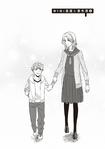 Manga Chapter 9