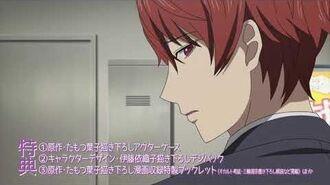 TVアニメーション「真夜中のオカルト公務員」OVACM